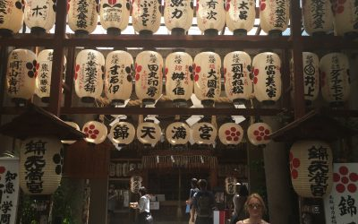 Chunichi-Inadomi-fondet for norsk-japansk kulturutveksling